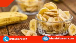 قیمت موز خشک شده فله ای