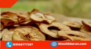 قیمت سیب خشک صادراتی